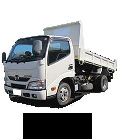 トラック・ダンプ(積載2tまで)
